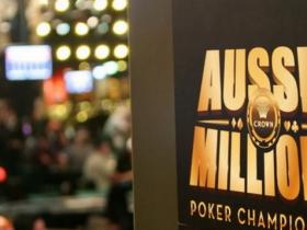 【GG扑克】澳洲百万赛延期,2021年可能不再回归