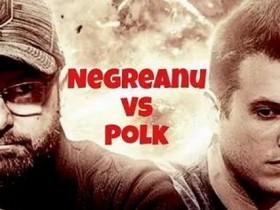 【GG扑克】Perkins提出质疑,Polk和丹牛的单挑暂时搁置?