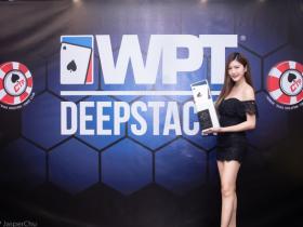 【GG扑克】WPT深筹赛台湾站热身赛冠军出炉 主赛十二月启动!