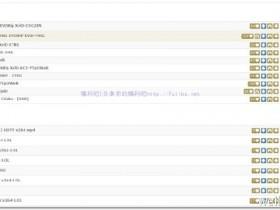 【GG扑克】新发现一个资源搜索类网站