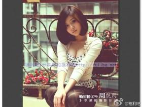 【GG扑克】吸星榜,李星龙摄影,meinv如云