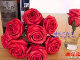 【GG扑克】【情人节】情人节快到了,折朵玫瑰送给心爱的她!!
