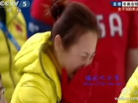 【GG扑克】【冬奥会】三名对手一起摔倒,本届冬奥会中国队的第一枚金牌是捡来的