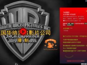 【GG扑克】网友推荐:神级观影网站m1907,输入电影名直接播