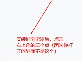 【GG扑克】手机浏览器使用115sha1转存及百度秒传