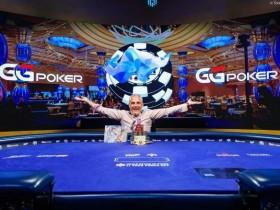 【GG扑克】Damian Salas赢得2020年WSOP主赛事国际赛段冠军