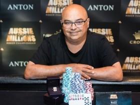 【GG扑克】Salvatore Ribbera:2018澳洲百万赛事第一位冠军