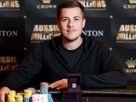【GG扑克】Benedikt Eberle赢得澳洲百万赛事公开赛冠军