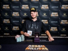 【GG扑克】Bas de Laat取得澳洲百万赛事第五项赛事的冠军