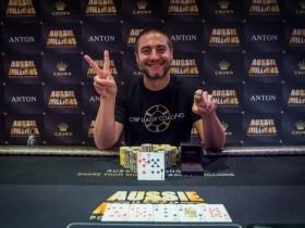 【GG扑克】Chance Kornuth取得澳洲百万赛事第六项赛事冠军