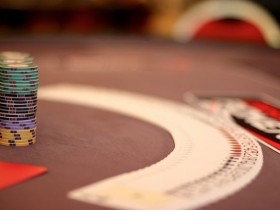 【GG扑克】如何征服艰难的小注额现金局