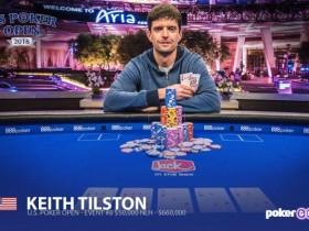 【GG扑克】Keith Tilston取得美国扑克公开赛主赛事冠军