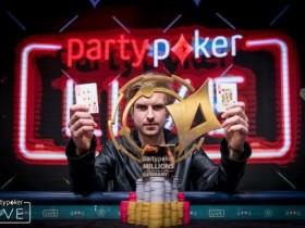 【GG扑克】Viktor Blom取得Partypoker百万赛事德国站主赛胜利