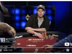 【GG扑克】世纪弃牌?Ian Steinman河牌圈弃掉三条K