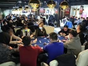 【GG扑克】泰山杯 主赛事Day1C组191人次参赛 刘沛宇293,500记分牌记分牌领跑!