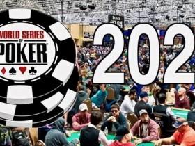【GG扑克】2020 WSOP主赛事国内赛战报:Hellmuth和Galfond出局 筹码领先者竟是...
