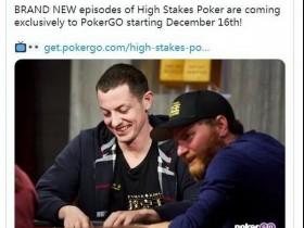 【GG扑克】全新的