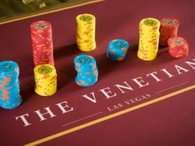 【GG扑克】威尼斯人被评为2020年拉斯维加斯最佳扑克室