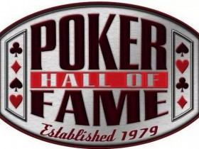 【GG扑克】2020年WSOP名人堂提名名单公布
