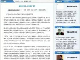 【GG扑克】中国法律网、中国法制网共同宣发!今日头条首页推荐,盛京杯华丽回归!