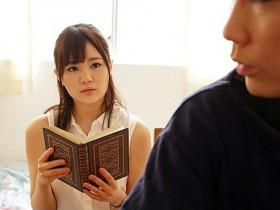 【GG扑克】SHKD-863:我好兴奋啊! 清纯美少女教师结城乃乃中计沦陷完全支配!
