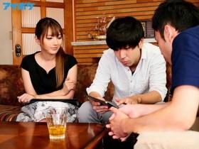 【GG扑克】IPX-440:暴风雨夜的不速之客….为什么我当初不是嫁给你呢?