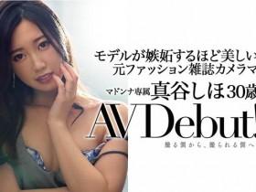 【GG扑克】连时尚杂志麻豆都嫉妒的美貌!2021年第一轻熟女这次不摄改被搞!