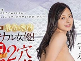 【GG扑克】不贞の天才、神Body的她⋯浣洗完被前后夹击了!