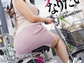 【GG扑克】JUL-429:E奶顶级美女「神宫寺奈绪」好色人妻被变态硬上!