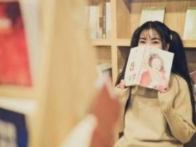 【GG扑克】教师李晓婕 师傅不要了太满了