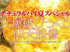 【GG扑克】一部2008年的岛国大制作,飙车,爆炸,经费在燃烧