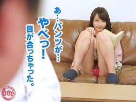 【GG扑克】DOCP-138 :对喜欢处男的好色姐姐低语骑乘位好几次被中出!