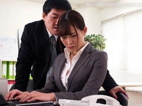 【GG扑克】JUY-843 :美谷朱里在上司粗暴行为下产生了从未体验过的快感!