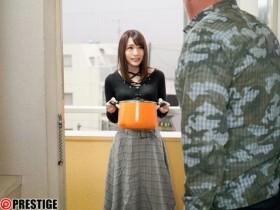 【GG扑克】ABP-855 :铃村爱里跨越邻居的界限,开启羞羞涩涩的生活!