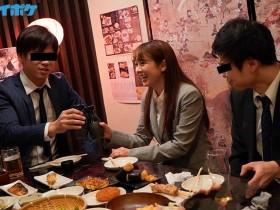 【GG扑克】IPX-298:被前辈上司一夜之间多次中出的女职员岬奈奈美!