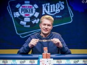 【GG扑克】Oleksandr Shcherbak赢得WSOPE首场赛事€1,100无限德州巨额筹码赛冠军
