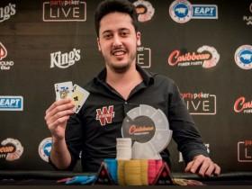 【GG扑克】Adrian取得2017加勒比海扑克嘉年华$5,300百万赛事冠军