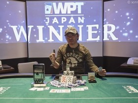 【GG扑克】Eiji Kimura取得首届WPT日本站主赛事冠军