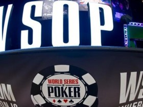 【GG扑克】WSOP官网意外公布2018WSOP初步赛程表
