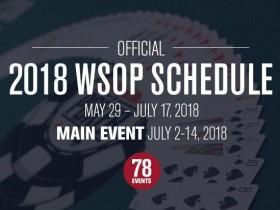 【GG扑克】2018 WSOP扑克系列赛完整日程表正式出炉