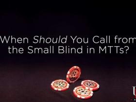 【GG扑克】处于MTT小盲位时该什么时候冷跟?(一)