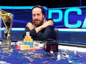 【GG扑克】Steve O'Dwyer取得 2018 PCA $50k豪客赛冠军