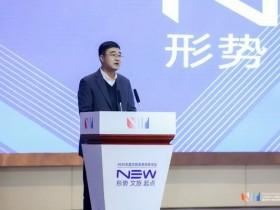 【GG扑克】中智运动荣膺第十六届横店旅游合作商发展峰会奖项