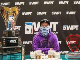 【GG扑克】疫情之下的首场WPT现场赛事获得1573名选手的参与