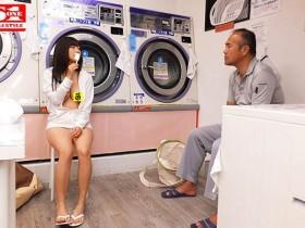 【GG扑克】SSNI-719 :巨乳女大生羽咲みはる洗衣店全裸勾引人夫尽情做爱!