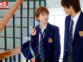 【GG扑克】SSNI-966 :「架乃ゆら」女扮男装读男校被同学发现惨遭蹂躏沦为公交车!