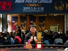 【GG扑克】亚洲扑克联盟杯2月1日强势来袭 全国争霸谁与争锋