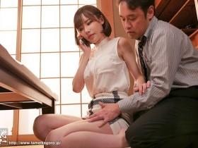 【GG扑克】MEYD-493 :我,其实一直被丈夫的上司侵犯着…