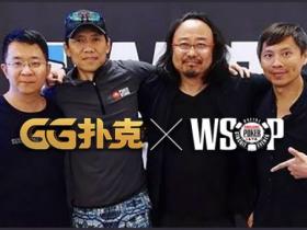 【GG扑克】WSOP冬巡赛主赛,张阳获得晋级资格,11日冠军赛火热倒数!