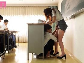 【GG扑克】MIDE-763:在快感跟耻辱下巨乳女教师日下部加奈已经彻底堕落!